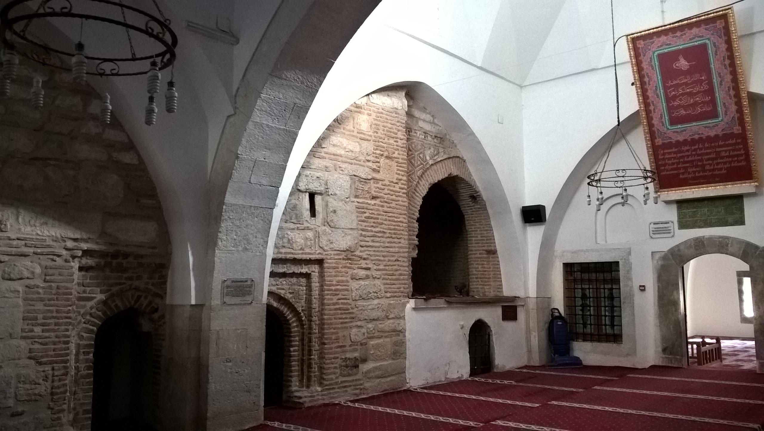 комплекс Сейид Баттал Гази