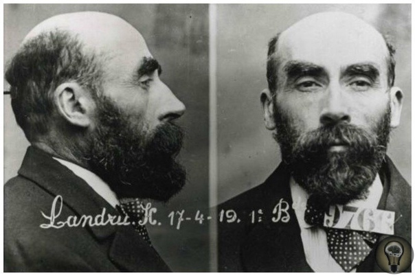 Синяя борода 20-го века