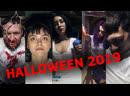 Halloween 2019 Psihos