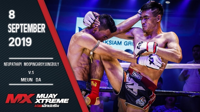 MX Muay Xtreme, Neupathapi - Meun Da, 08.09.19 (муайтай в мма-перчатках)