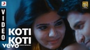 Yeto Vellipoyindhi Manasu - Koti Koti Video | Nani, Samantha