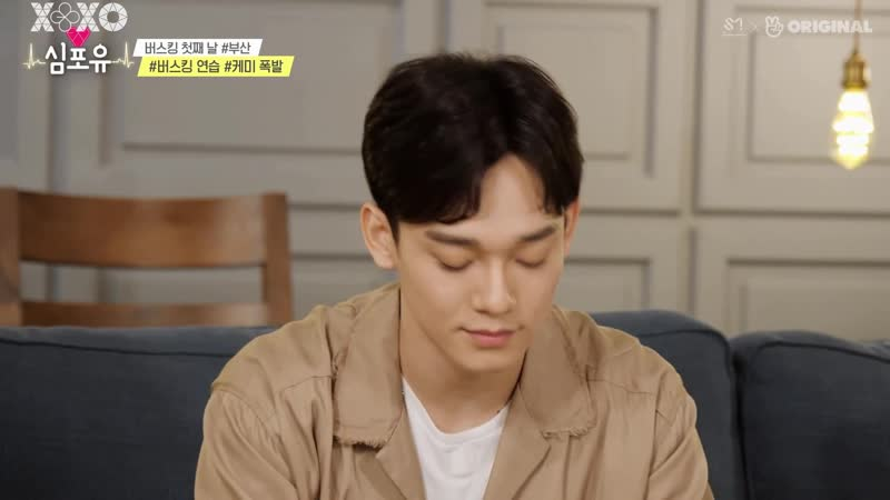 [РУСС. САБ] 191106 Шоу Heart4You - Chen Edition. EP11