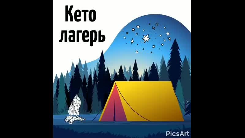 Ketogenic.d_75240978_197486824596230_5765675127780757581_n