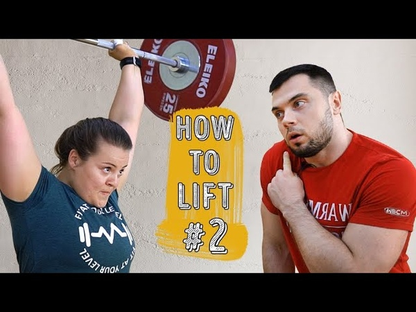 How to lift / Episode 2: Squat Clean / Clean Pull / Back Squat training session