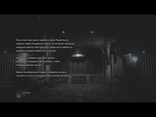 Resident Evil 2 Remake Clair - Ada Wong Brian Irons vs Sherry Birkin