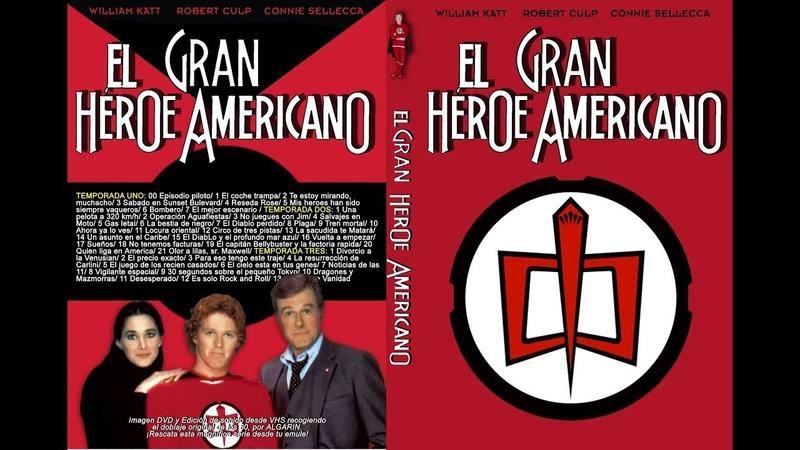 EL gran heroe americano Cap 3 *Te Estoy Mirando Muchacho *