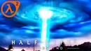 ФИНАЛ ► Half Life 2 Episode Two 7