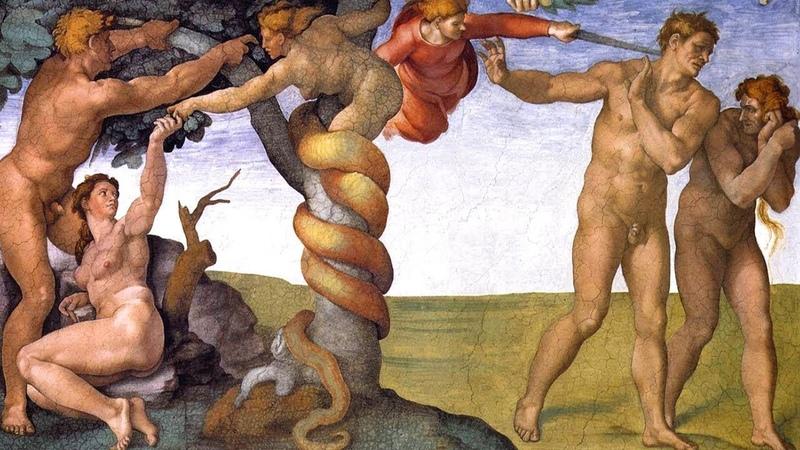 Психологические Значения Библейских Историй IV: Адам и Ева: Самосознание Зло и Смерть