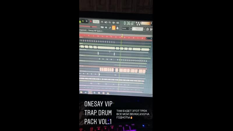 Onesay Vip Drum Pack Vol 1