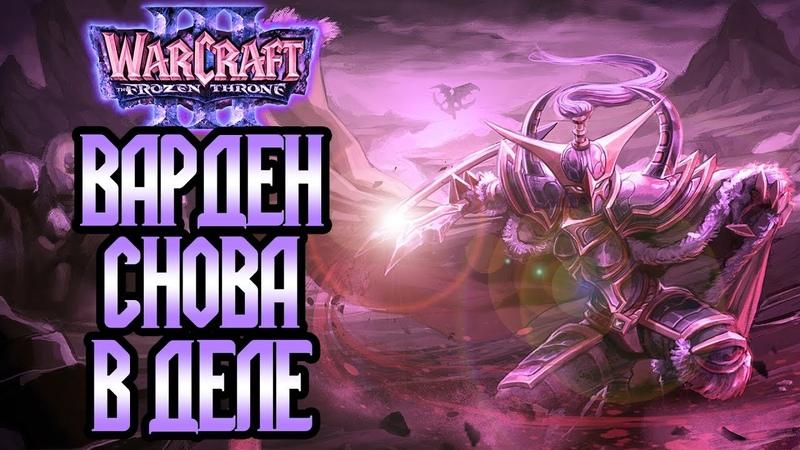 Happy (Н) =VS= Free (Э) | Тысяча и одна база [Warcraft 3] 50