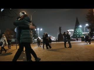 """Флешмоб в ДЕНЬ ТАНГО. Студия """"Свободное танго"""". Ч. 1"""
