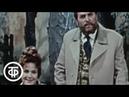 На золотом дне. Серия 2. По одноименной пьесе Д. Мамина-Сибиряка. Театр им. Евг. Вахтангова (1977)