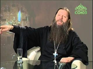 Урок 3. Уроки православия. Великий пост. Протоиерей Артемий Владимиров