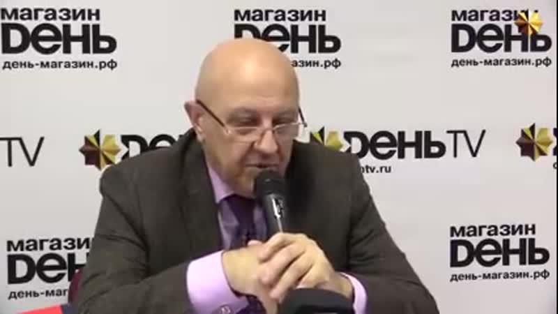 Сумеречная зона Какой мир строят хозяева истории Андрей Фурсов