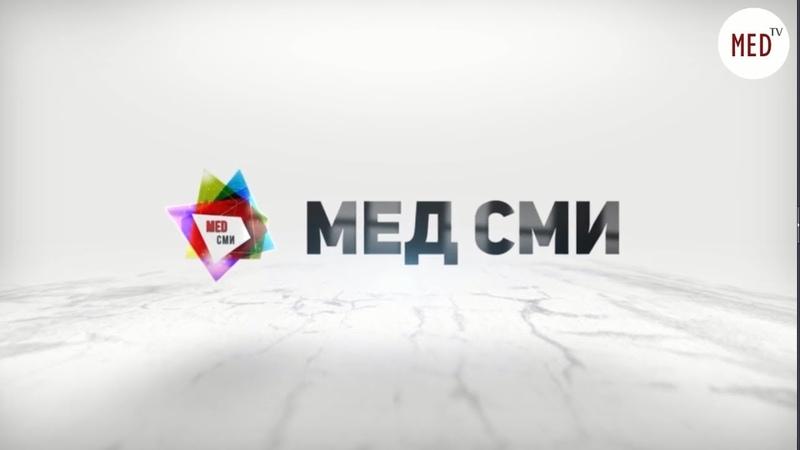 Вести Медицинского май 2019 ДонНМУ им М Горького