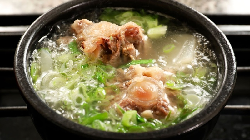 Oxtail Soup (Sokkoritang 소꼬리탕) Spicy and Non Spicy Versions