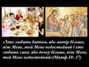 Священник Миколай Каров Родичі заважають бути християнами