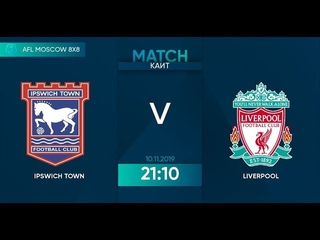 AFL19. England. Championship. Day 22. Ipswich Town - Liverpool