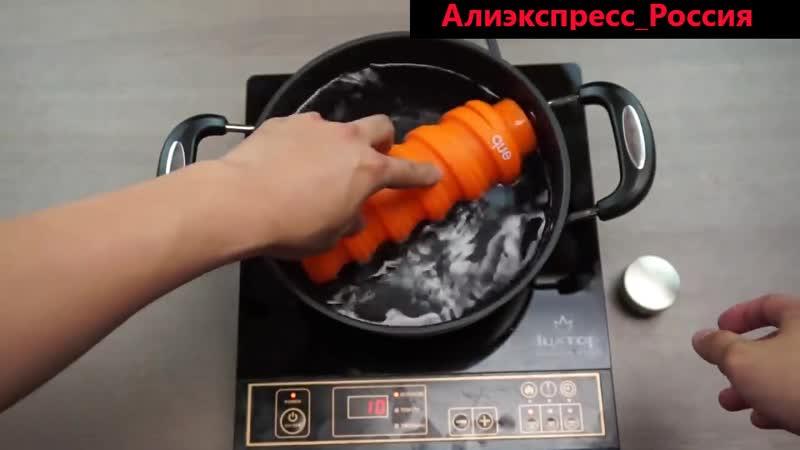 ч6с55)Сжимающаяся бутылка для воды ali.pub3qs2rd
