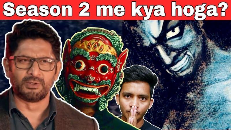 Asur ending explained season 2 prediction kon tha real asur badal yadav