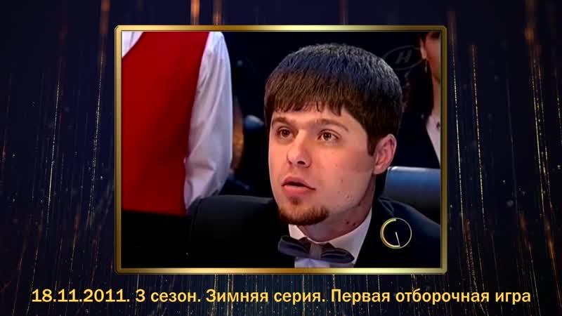 Андрей Супранович в Зимней серии 2011 года