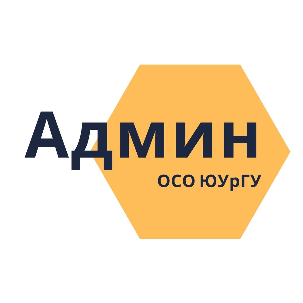 Афиша Челябинск Школа администраторов