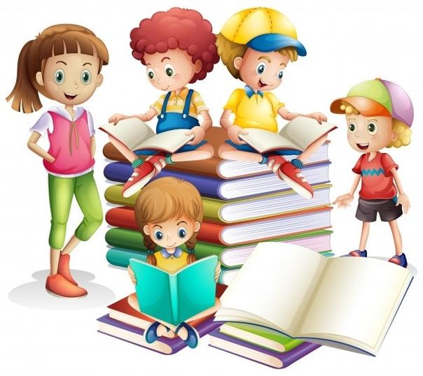 Детские картинки ребенок читает