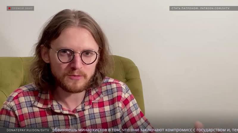 Либертарианцы про демократию Хоппе МРОТ 25к от Милонова