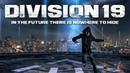 Дивизион 19 HD фантастика боевик триллер 2017