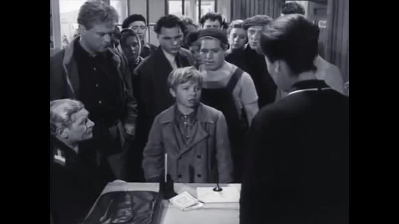 Павлуха 1962