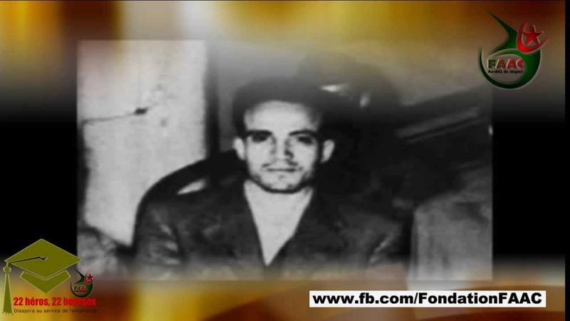 محمد العربي بن مهيدي، الاسطورة Larbi Ben M'hidi la légende