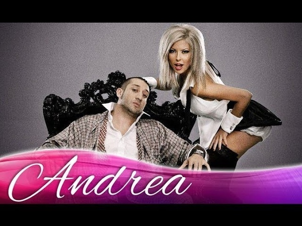 ANDREA FT. ILIAN - Ne Gi Pravi Tia Raboti / Не Ги Прави Тия Работи   Official Music Video 2010