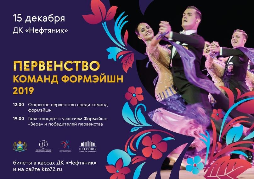 Топ мероприятий на 13 — 15 декабря, изображение №42