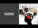 МЫСЛИ Про eSIM и опыт использования в роуминге
