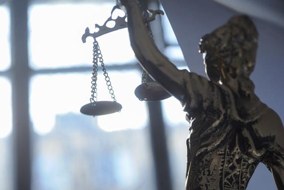 Закон и правосудие | ВКонтакте