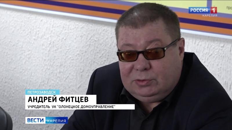 Комиссия обсудила долги по зарплате Олонецкого домоуправления