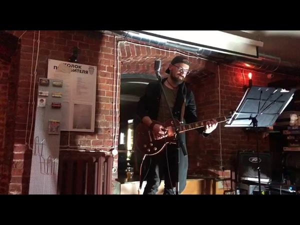 Gary Moore - Still got the blues (cover by Pollyanskiy) live in bar Boroda