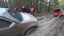 Off road покатушка Нивы Уазы Delica Toyota и L200 в Зуевом лесу Часть 2