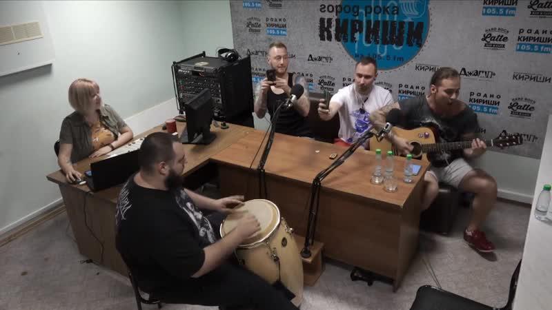 Группа LastWeekEnd в студии Радио Кириши