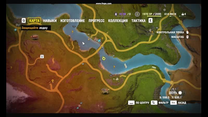 FarCry4 2016-06-07 23-51-32-77 Лодка