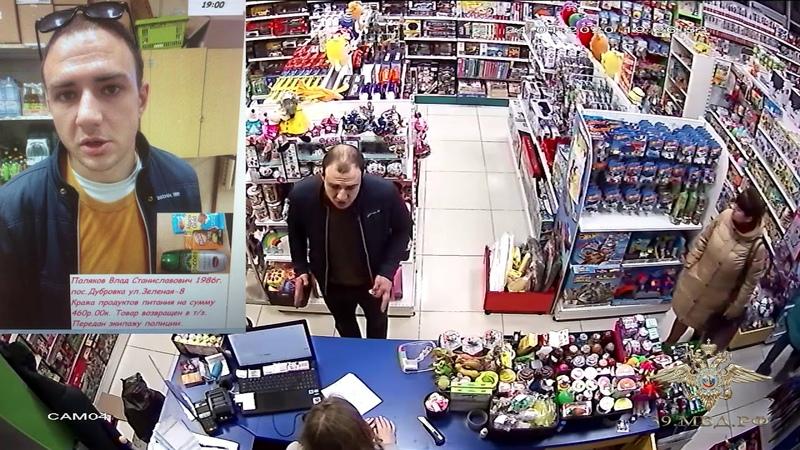 Полиция устанавливает местонахождение двух лиц подозреваемых в совершении кражи