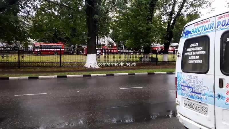 Пожарные стянуты к общежитию ЗВТ в Армавире 26 09 19