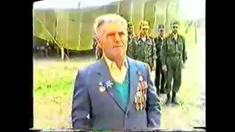 1995 год станица Червленая слово ветерана