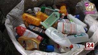 Сортируя мусор, поможете детям!