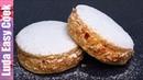 Королева Итальянской выпечки Неаполитанское пирожное с заварным кремом очень нежное и вкусное