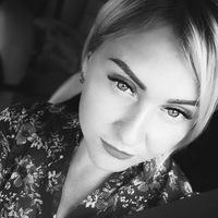 Елена Ерина