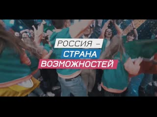 Российская СтудВесна-2019. Как это было