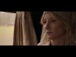 THE VANISHED | ЛИШЕННЫЕ  Трейлер | 2020 | Томас Джейн, Энн Хеч, У. Эрл Браун, Жилон Гай