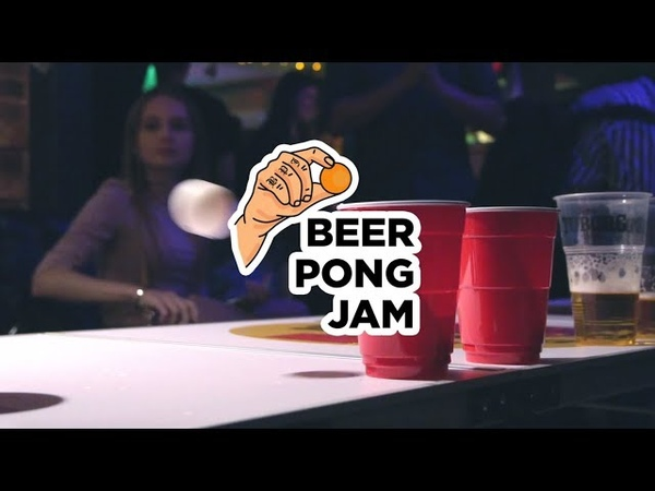 Beer Pong Jam СПб 7.09.19 Aftermovie
