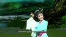 宣传小片:书上的鸟儿成双对(俄文字幕)Китайская опера Брак с небесной феей
